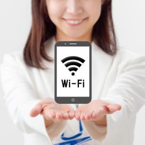【WiMAX2】速度実測レビュー!テレワーク混雑でもつながる?