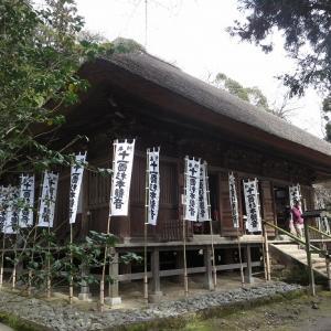 「杉本寺」苔の階段が素晴らしい鎌倉最古の寺