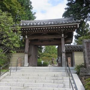 鎌倉五山の「浄妙寺」と鎌足稲荷神社