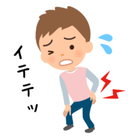 原因不明の腰の違和感。腰痛を知ることで軽くする。