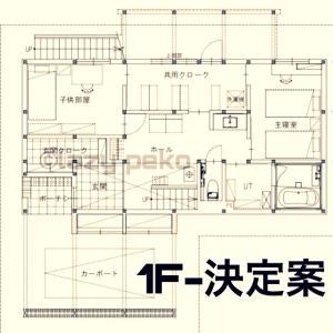 33坪の注文住宅(薪ストーブ&ウッドデッキ6畳込み)は2100万円で建つのか?◆B工務店#5
