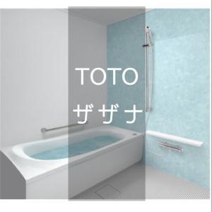 【風呂】TOTOのショールームに行ってきた