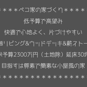 《朗報》補助金120万円