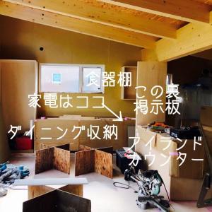 《着工82日目》キッチンと階段❤︎キタ━━━(゚∀゚)━━━!!!(20200916)