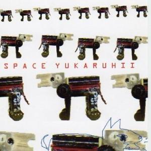 SPACE YUKARUHII CM 1