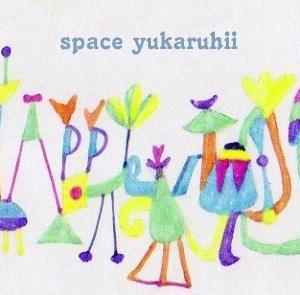 SPACE YUKARUHII CM 2