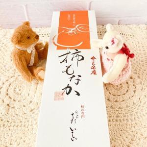 住めば都を実感したこと ~奈良への郷愁~