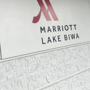 GO TO Travel in Shiga Prefecture Hi-Lake Biwa Marriott Hotel