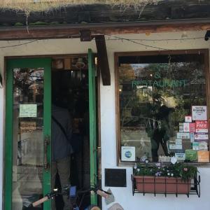 京都で出会ったイスラエル料理のお店!ファラフェルガーデン