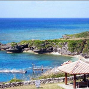 沖縄県の企業が運営する求人サイトの有名どころ5つを特徴を含めご紹介