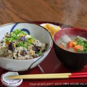 冬至 2020 冬至といえばかぼちゃの煮物&ゆず湯ですが沖縄では〇〇〇を食べる。