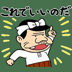 沖縄 仕事探し おすすめサイト9選