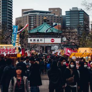 【初詣 2020】初詣とは、全国・沖縄県内のおすすめスポットは、いつまでに行けばよいの、着物のレンタル先、英語圏の友人を誘うときのフレーズ