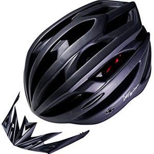 ヘルメット頂きライド