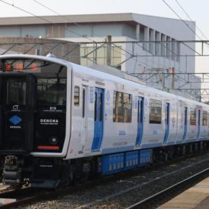 香椎線で自動列車運転装置(ATO)による半自動運転を2020年4月から 数年以内には運転士不要の完全自動運転化を目指す