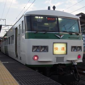 JRグループ 2020春の臨時列車の発表はいつ? 存続か廃止か『ムーンライトながら 』はどうなる