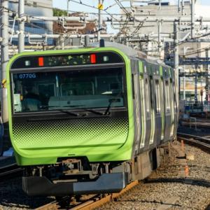 2021年3月ダイヤ改正  山手線など首都圏でも終電繰上げ JR東日本