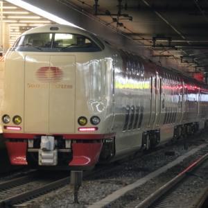 『ムーンライトながら』2021年冬は設定なし JR冬の臨時列車が発表