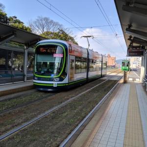 広島電鉄もダイヤ改正で終電繰り上げ&運転見直し 世界の交通機関にコロナの影響