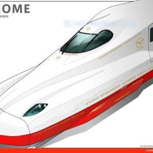 長崎新幹線 愛称は『かもめ』に決定 N700S系を投入