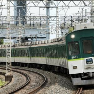 日本初の多扉車 京阪5000系が5扉運用を終了へ 扉数・幅の変遷