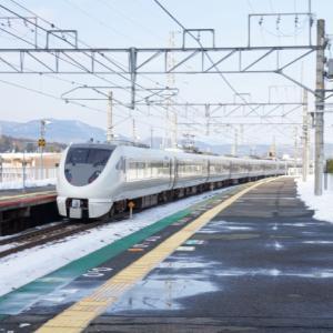 『サンダーバード』17号が雪で32時間遅れ ちなみに史上最も遅れた列車は何?