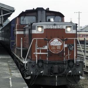 全線に優等列車があった   時刻表復刻版1988年3月号 山陰本線優等列車その2