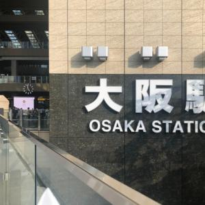 JR西日本 2021秋ダイヤ改正の詳細を発表 改正日は10月2日