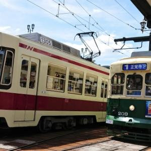運行状況がyoutubeでリアルタイム配信 車両番号までも 長崎電気軌道