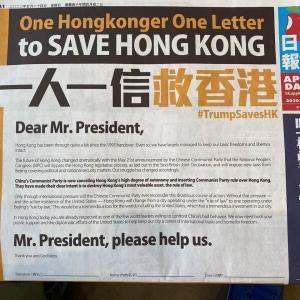 #16 中国政府による香港への国家安全法に抗議する