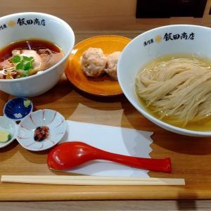 #53 静岡旅行➁
