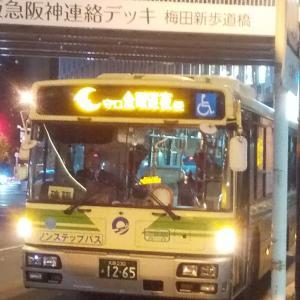 大阪市バス「守口金曜深夜便」に乗車!