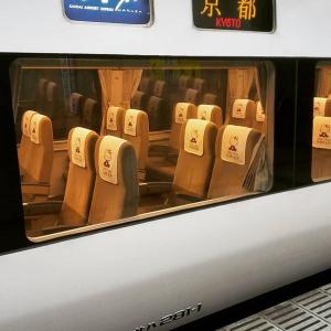 今日は何の日<鉄道編>6月15日、関西空港駅開業
