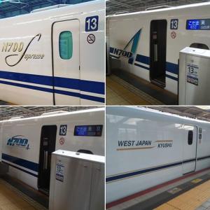 JR東海、N700Sの運転予定は、Twitterで確認しよう!