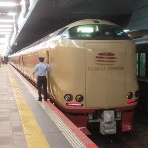 今日は何の日<鉄道編>7月10日、サンライズEXPデビュー