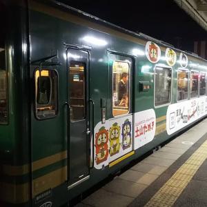 今日は何の日<鉄道編>7月13日、信楽高原鐵道開業