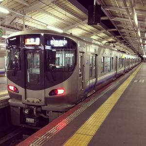 今日は何の日<鉄道編>7月18日、阪和線開業