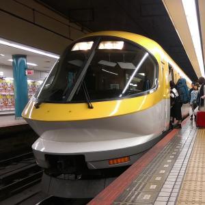 今日は何の日<鉄道編>7月23日、近鉄志摩線開業