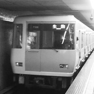 今日は何の日<鉄道編>7月29日、地下鉄中央線延伸