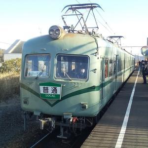 今日は何の日<鉄道編>8月1日、ズームカー21000系デビュー