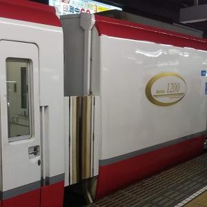 今日は何の日<鉄道編>8月8日、名鉄名古屋本線延伸