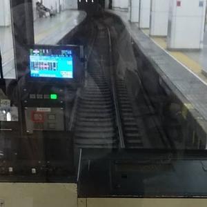 今日は何の日<鉄道編>8月12日、名鉄名古屋駅開業