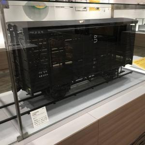 今日は何の日<鉄道編>9月15日、日本初の貨物列車