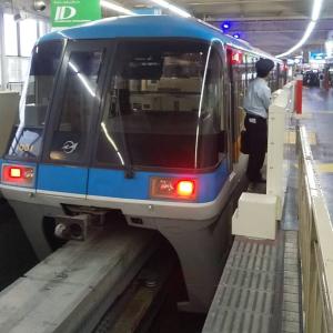 今日は何の日<鉄道編>9月17日、東京モノレール開業