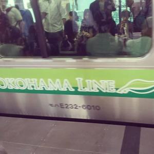 今日は何の日<鉄道編>9月23日、横浜線開業