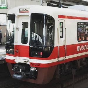 今日は何の日<鉄道編>10月24日、南海とスイスMOB鉄道が姉妹提携