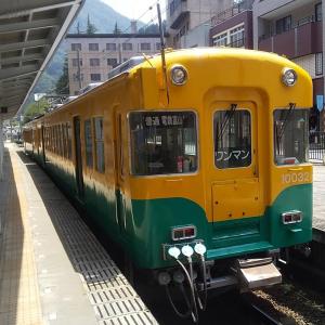 今日は何の日<鉄道編>11月21日、富山地鉄延伸