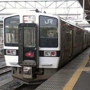今日は何の日<鉄道編>1月20日、磐越西線にちょっと寄り道!?