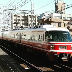 【今日は何の日 2/21】 高野線全線開業から92年!