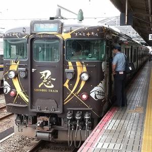 【今日は何の日 2/19】 草津線・・神出鬼没な忍者列車